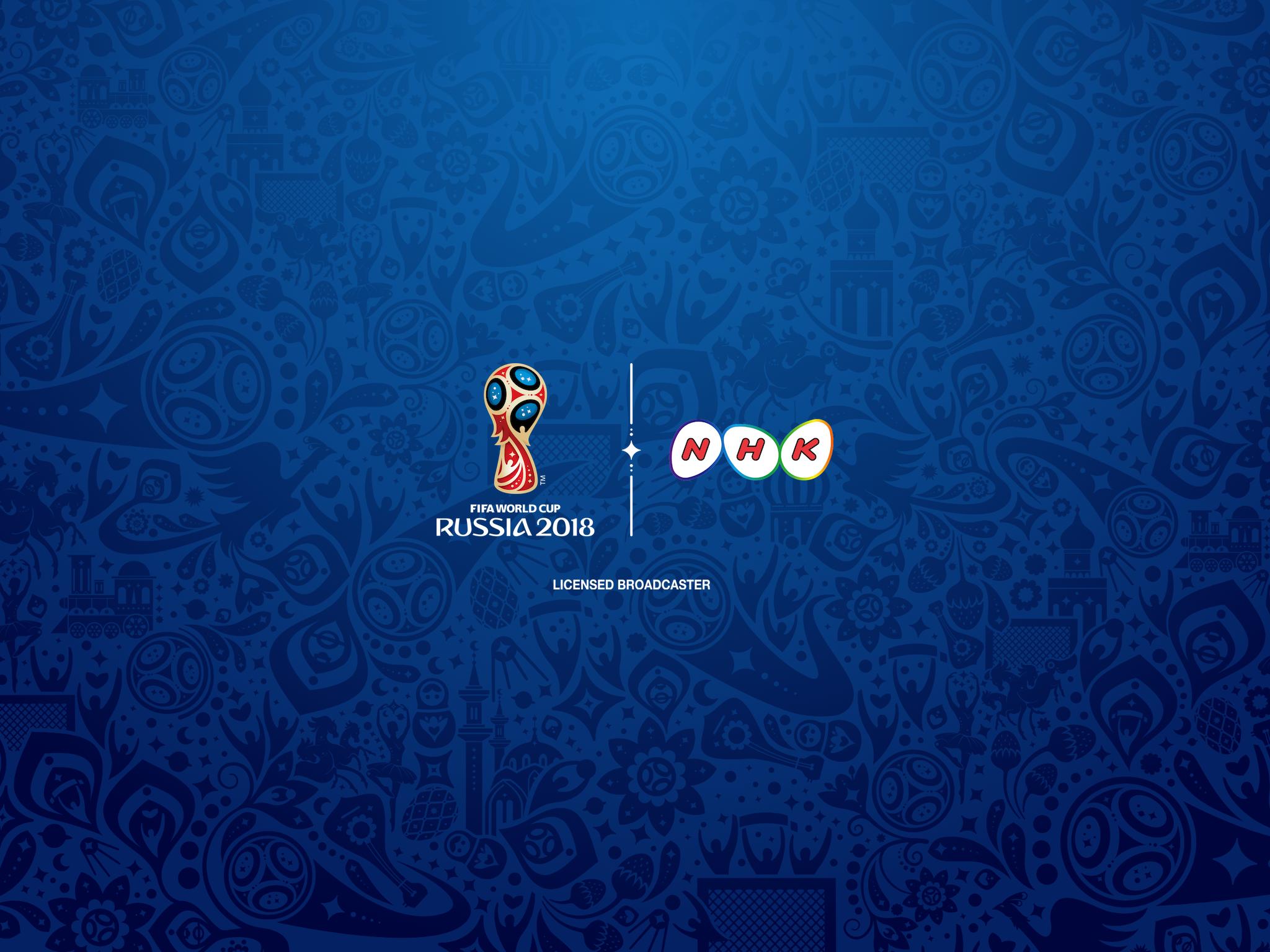 ワールドカップ観戦に必須! NHK W杯アプリがめちゃ熱い
