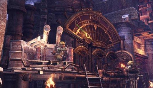【アイスボーン】蒸気機関管理所のやり方まとめ!活用して天鱗など豪華アイテムをゲットしよう【MHWI】