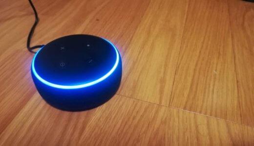 【レビュー】第3世代Echo Dotを購入したので特徴とおすすめの使用法をまとめるよ!