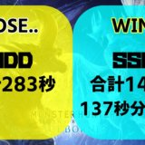 【PS4】外付けSSDを使用してどのくらいゲームのロードが速くなるのか検証してみた!【快適】