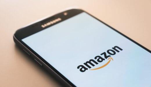 【Amazon】FreeTime Unlimitedの解約方法をサクッと解説するよ