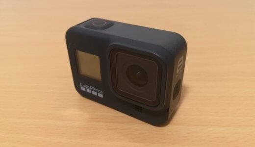 GoProHERO8を買いました!画質、手振れ補正、使い心地などを徹底レビューするよ!