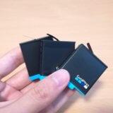 GoProの撮影にはバッテリー何個あるといいの?→3個です!