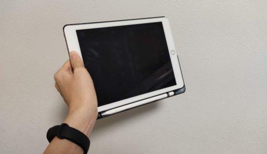 【2021年】iPadにおすすめの周辺機器まとめ!キーボードからケースまで!
