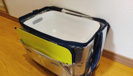 クーラーバッグを長く清潔に使う合わせ技!100均で買える収納ボックスでお手入れ簡単
