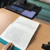 自炊アプリを使って手軽に本や書類をPDF化する方法!裁断無し+費用をかけずにできるのでおすすめです【データ化】