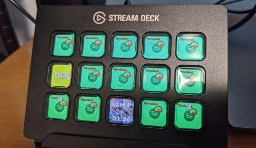StreamDeckのSportifyプラグインで「Throttled」と表示されボタンが機能しなくなる問題について