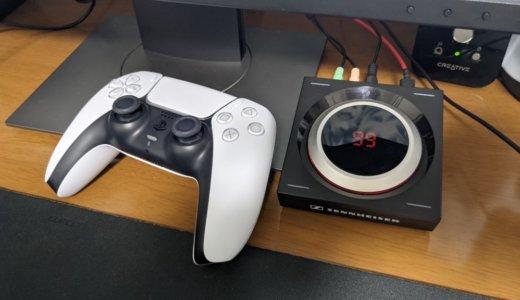 GSX1000をPS4やPS5で使う方法を紹介するよ【Switch / Xboxも接続可】